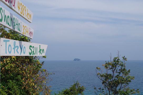 マイトン島の看板